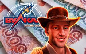 Онлайн казино Вулкан на рубли